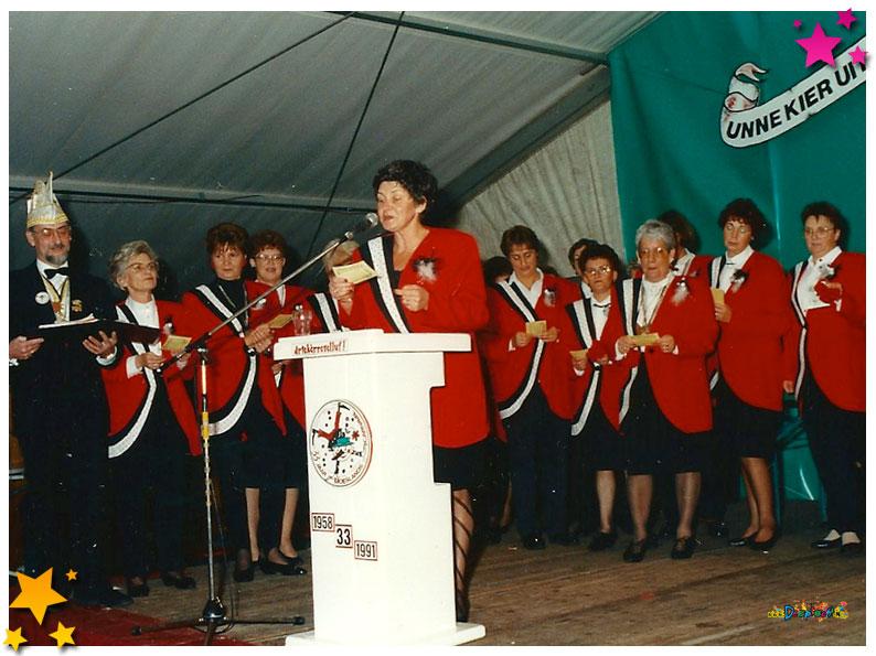 Receptie Frans van Boekel 33 jaar Moesland - 1991 Schaijk