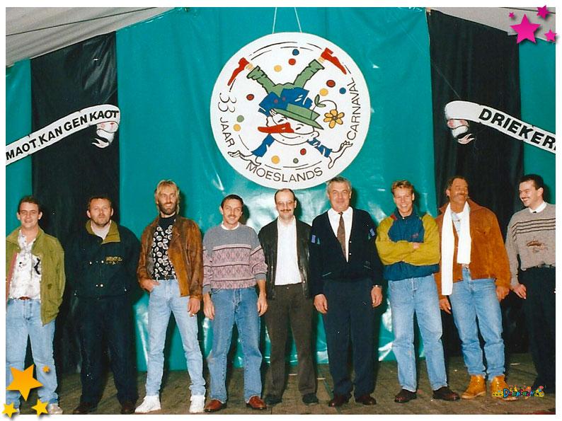 Gezamenlijke horeca 33 jaar Moesland - 1991 Schaijk