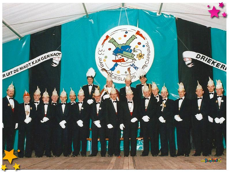 Prins en gevolg 33 jaar Moesland - 1991 Schaijk