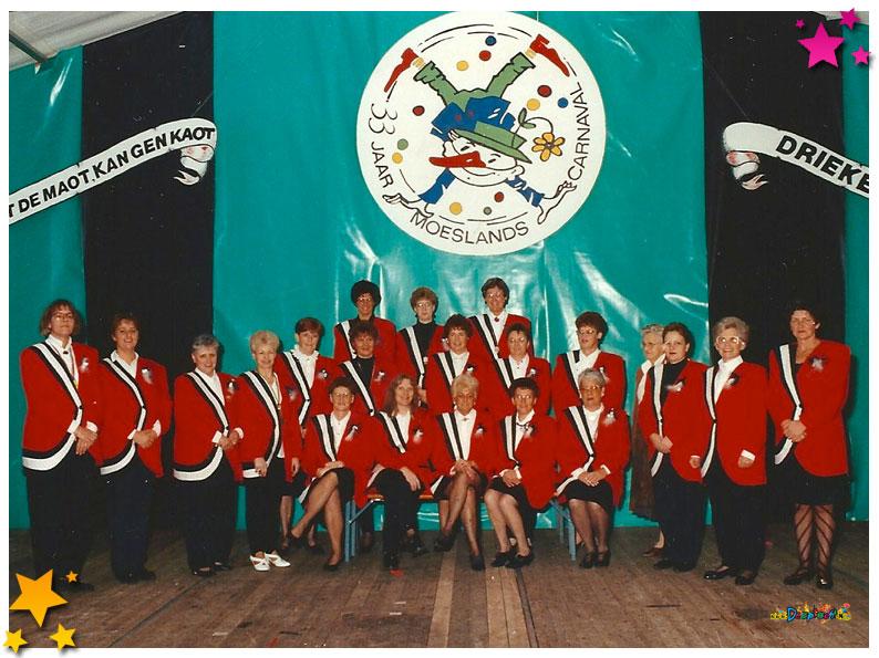 't Moes Nie Moete 33 jaar Moesland - 1991 Schaijk