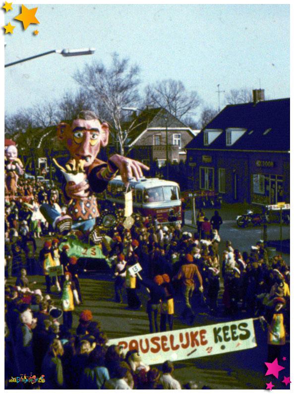 't Kos Kojer - 1974