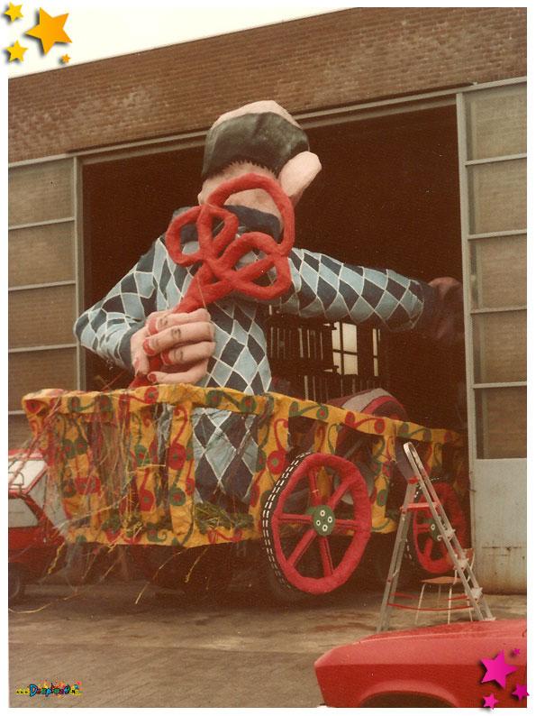 't Kos Kojer - 1977