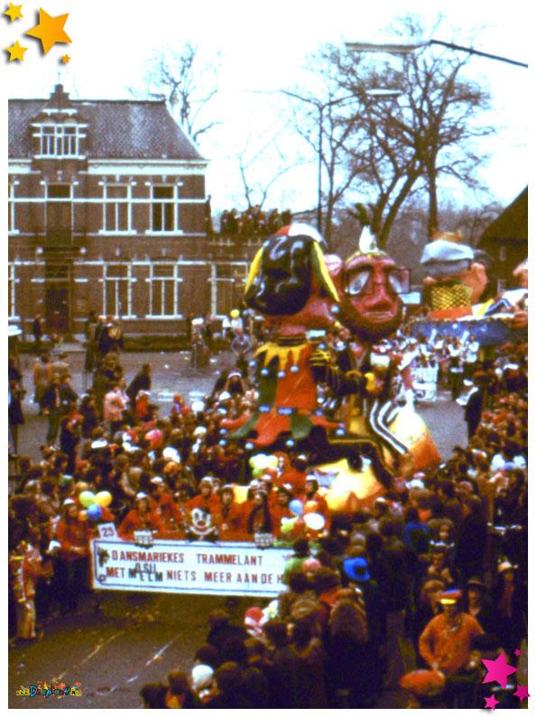 Ut Pies Krek - 1978