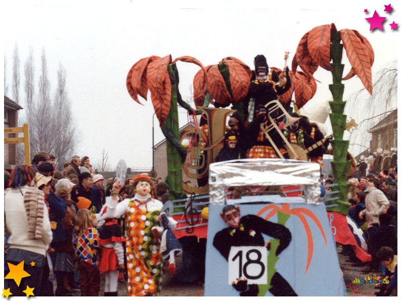 't Kos Kojer - 1979
