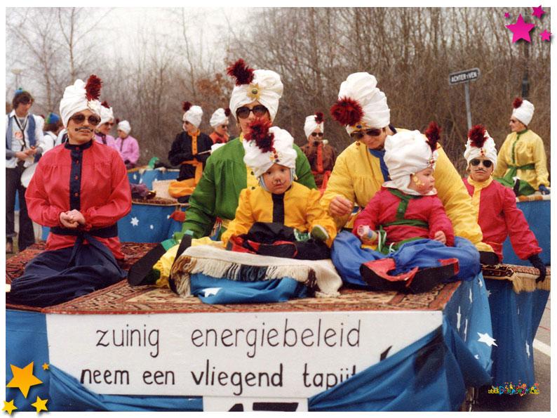 't Moes Nie Moete - 1979
