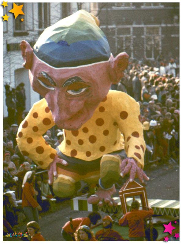 Ut Pies Krek - 1980