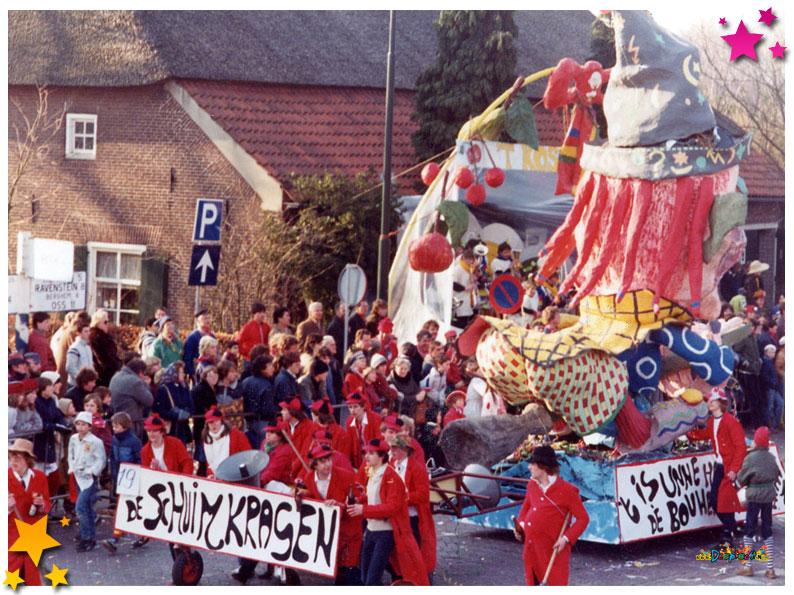De Schuimkragen - 1982