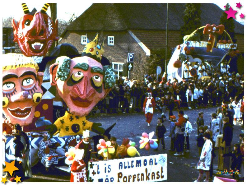 Ut Pies Krek - 1982
