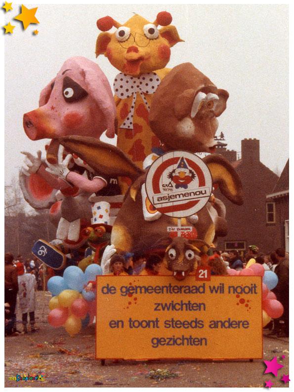 Asjemenou - 1984