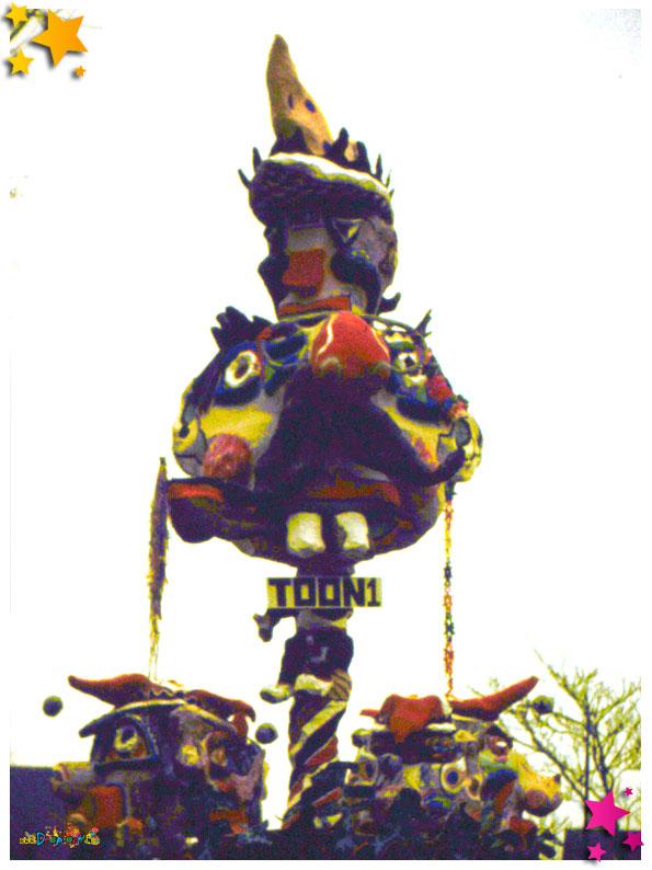 Dorstvlegels - 1984