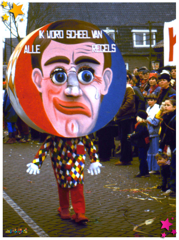 Vur Ut Dord - 1984