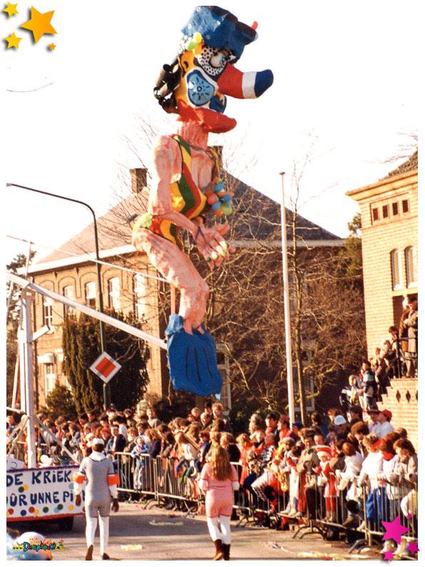 Ut Pies Krek - 1985