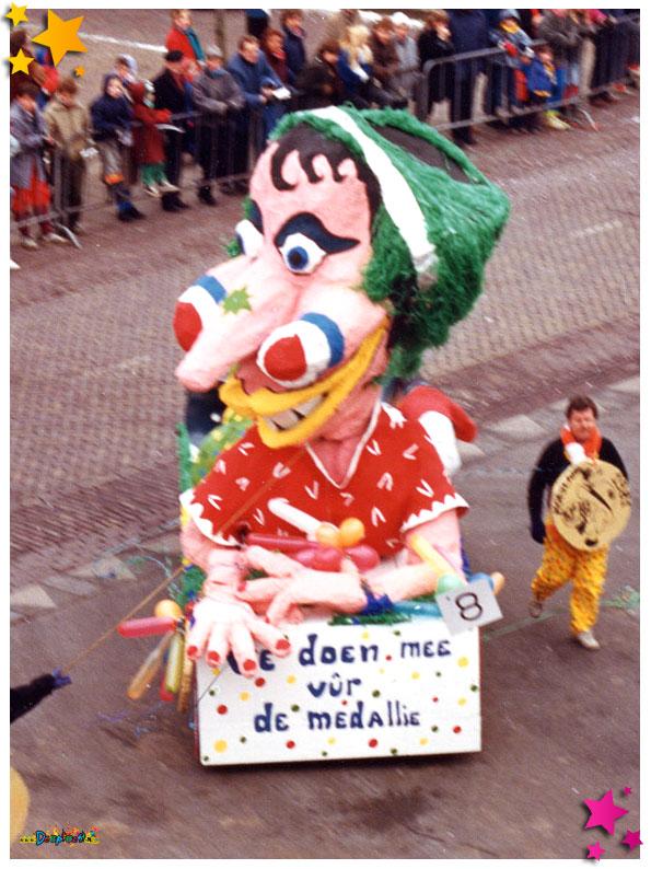 Ut Pies Krek - 1986