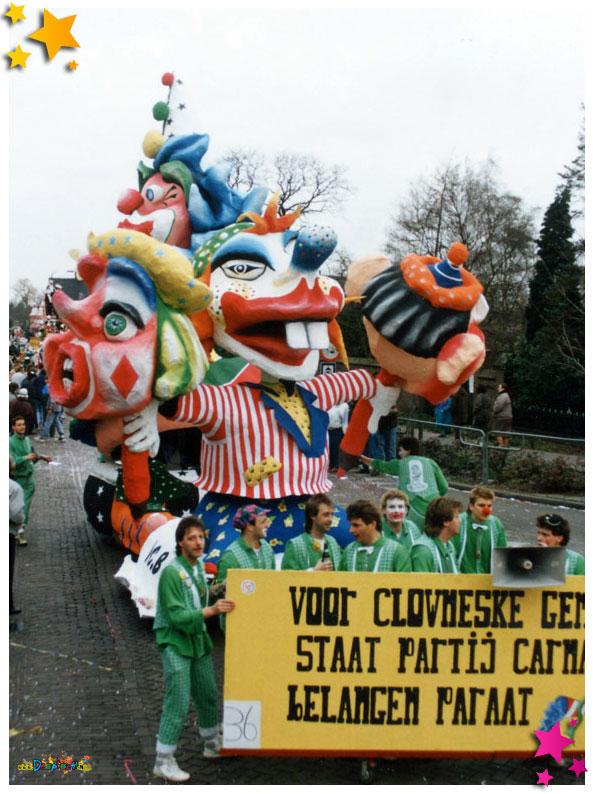 Petôsiestampers - 1990