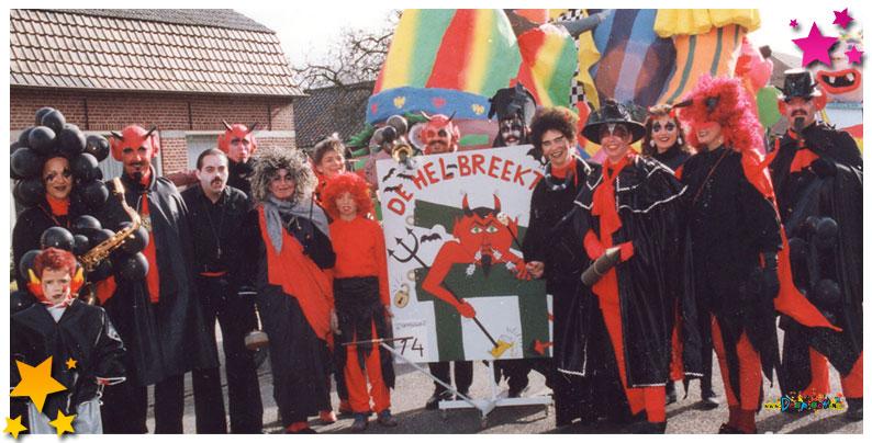 't Kos Kojer - 1993