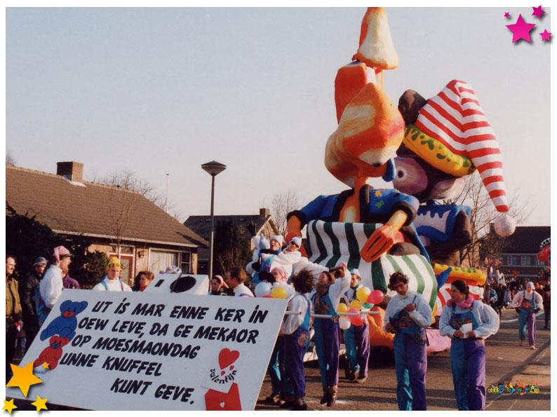 Moi Gekloi - 1994