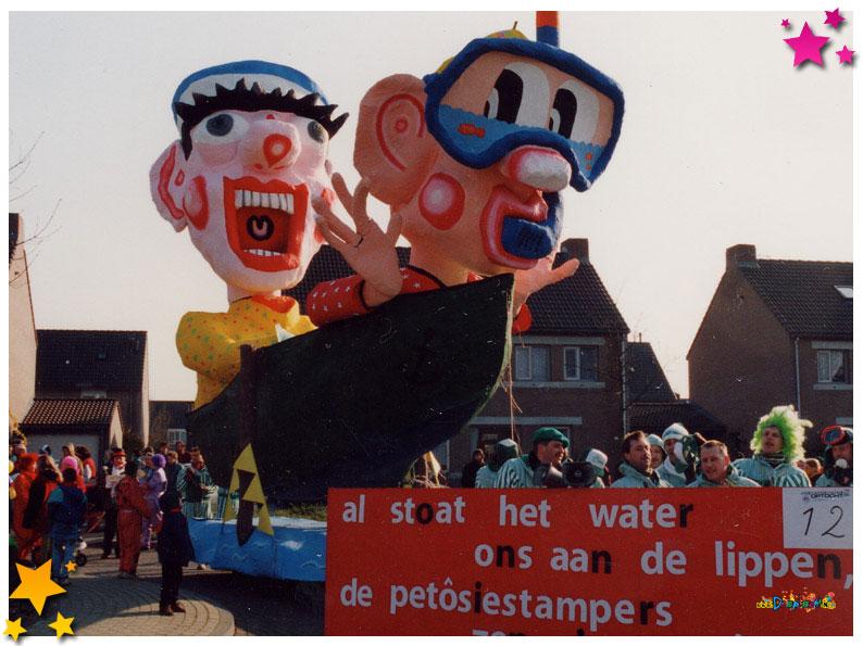 Petôsiestampers - 1994