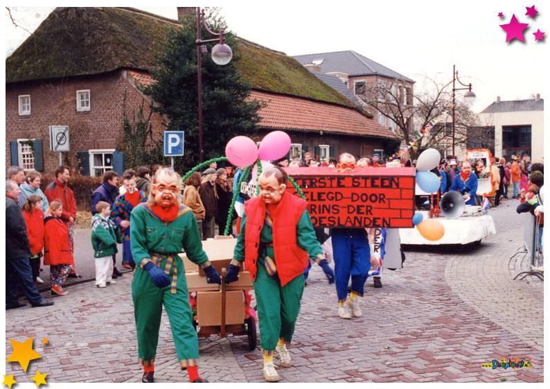 Dorstvlegels - 1995