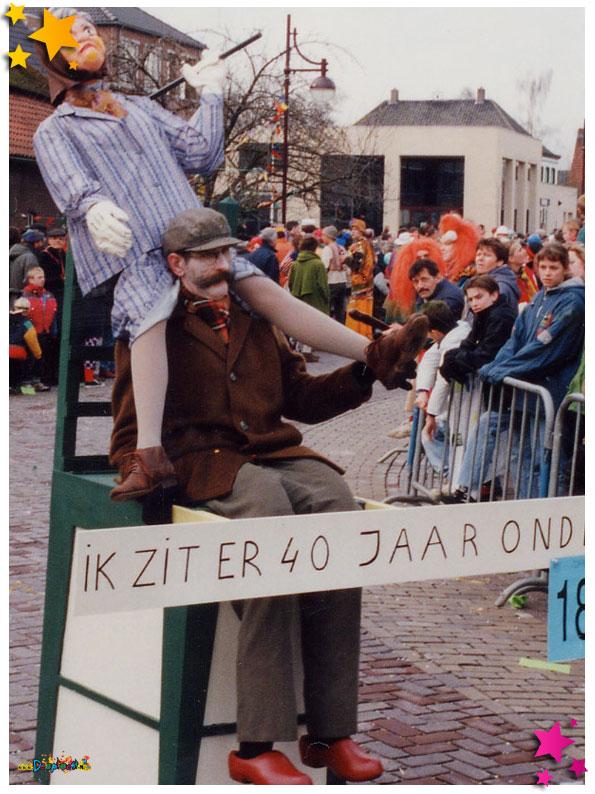 Jan Vos - 1995