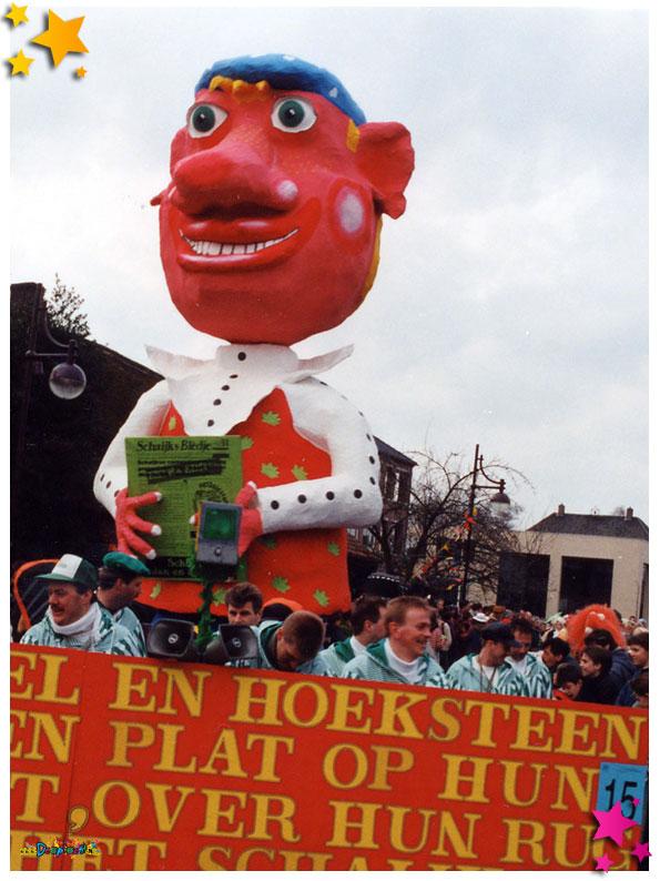 Petôsiestampers - 1995