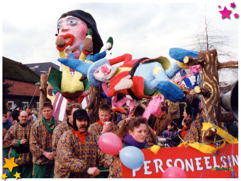 De Schuimkragen - 1995