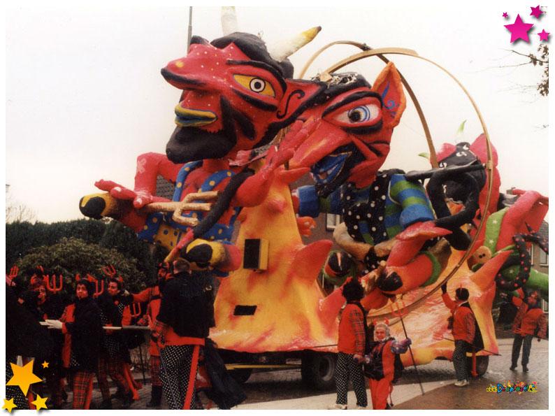 Asjemenou - 1996