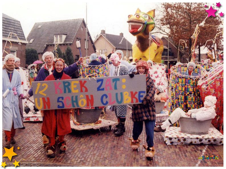 Krek Zat - 1996