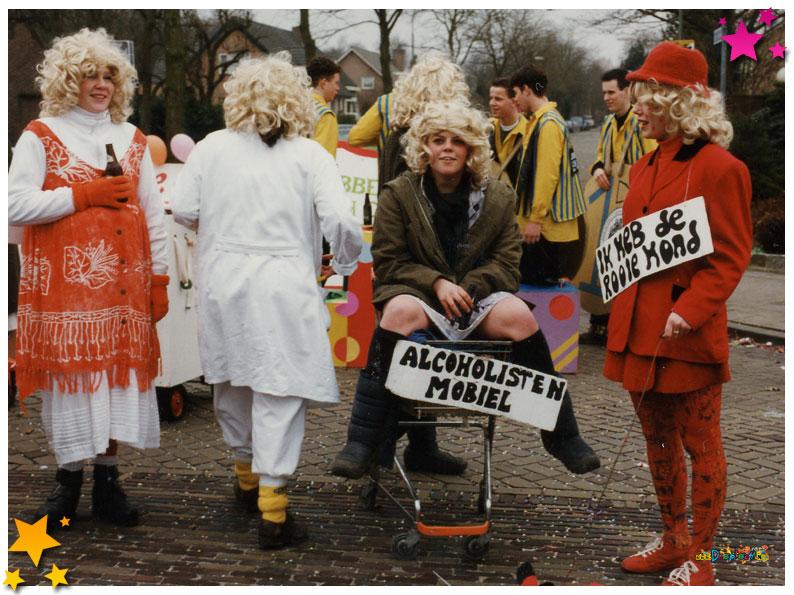 Knap Lelluk - 1997