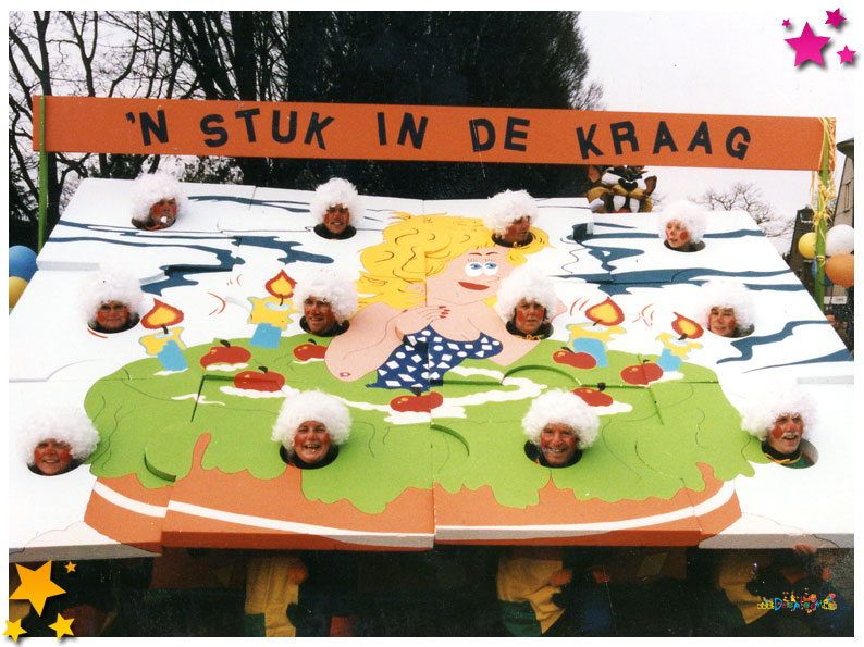Krek Wa We Won - 1998