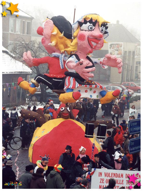 Asjemenou - 1999