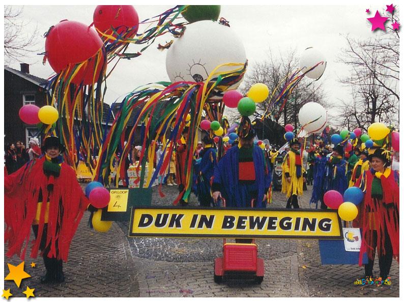 Duk Dur Be - 2000
