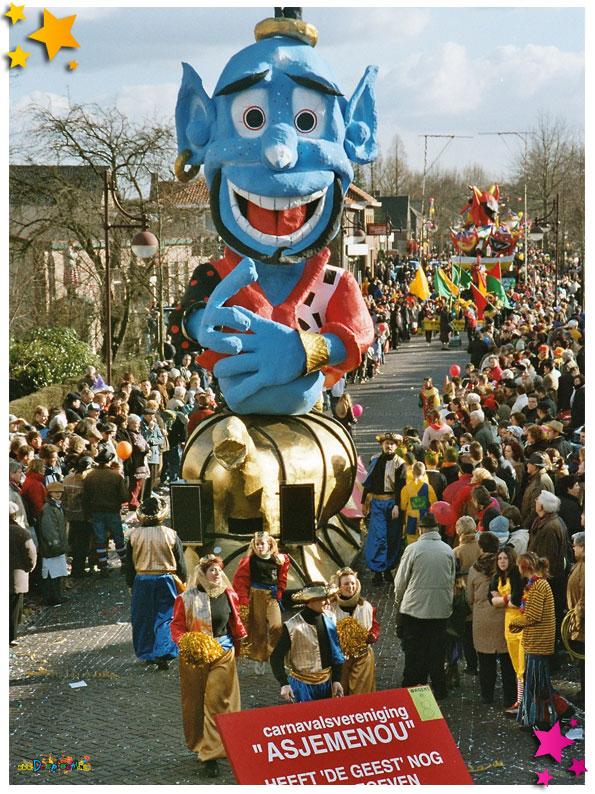 Asjemenou - 2004