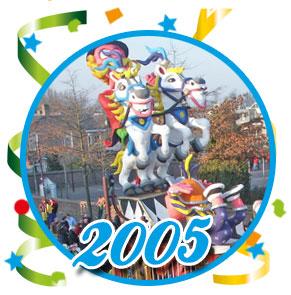 Carnavalsoptocht Schaijk - 2005