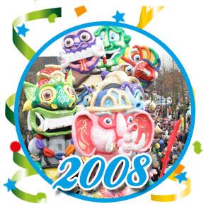 Carnavalsoptocht Schaijk - 2008