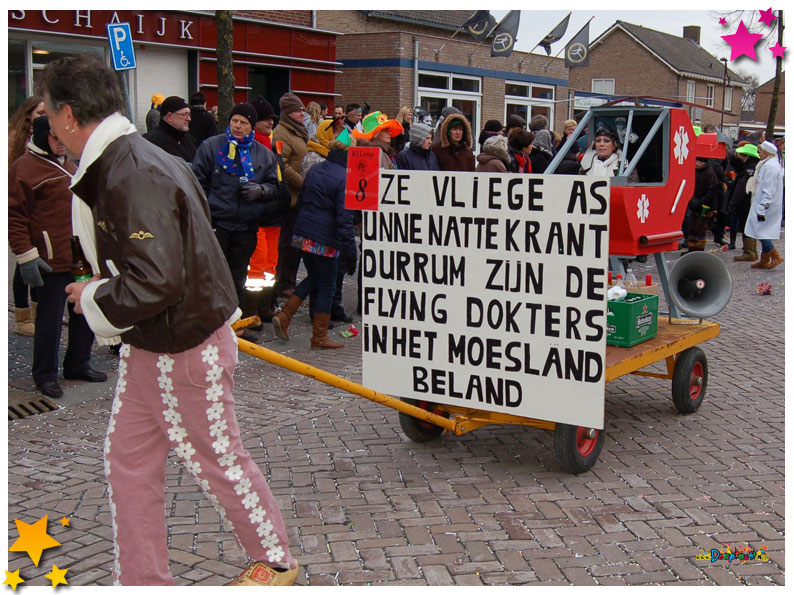 Doar Hedde Hullie Ok Wer- 2013
