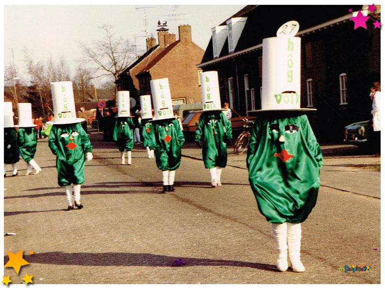 't Moes Nie Moete - 1983
