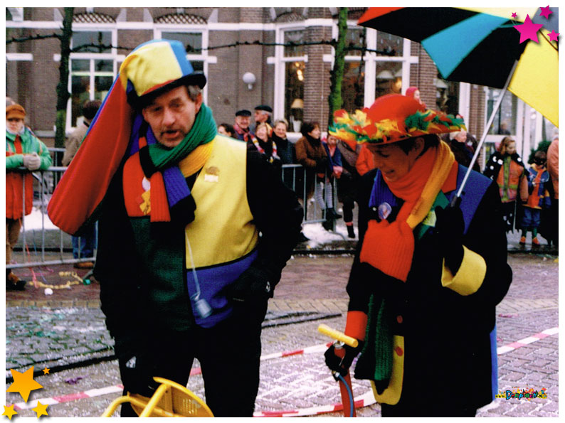 Duk Dur Be - 1999