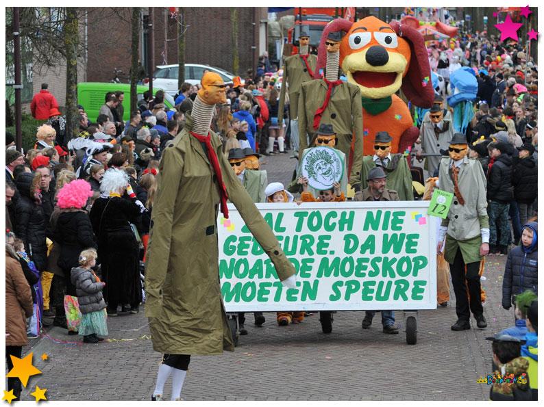 Klore Kwats Schaijk - 2017