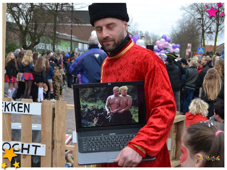 Sloat Nergent Op - 2017