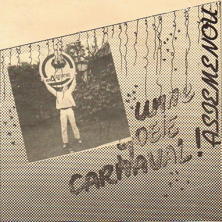 Stukje Asjemenou carnavalskrant - 1982