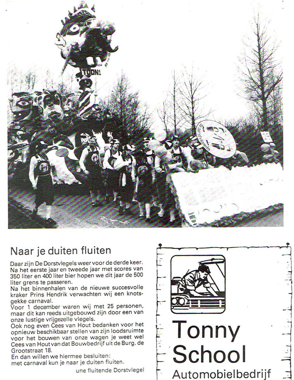 Stukje uit de carnavalskrant van 1985