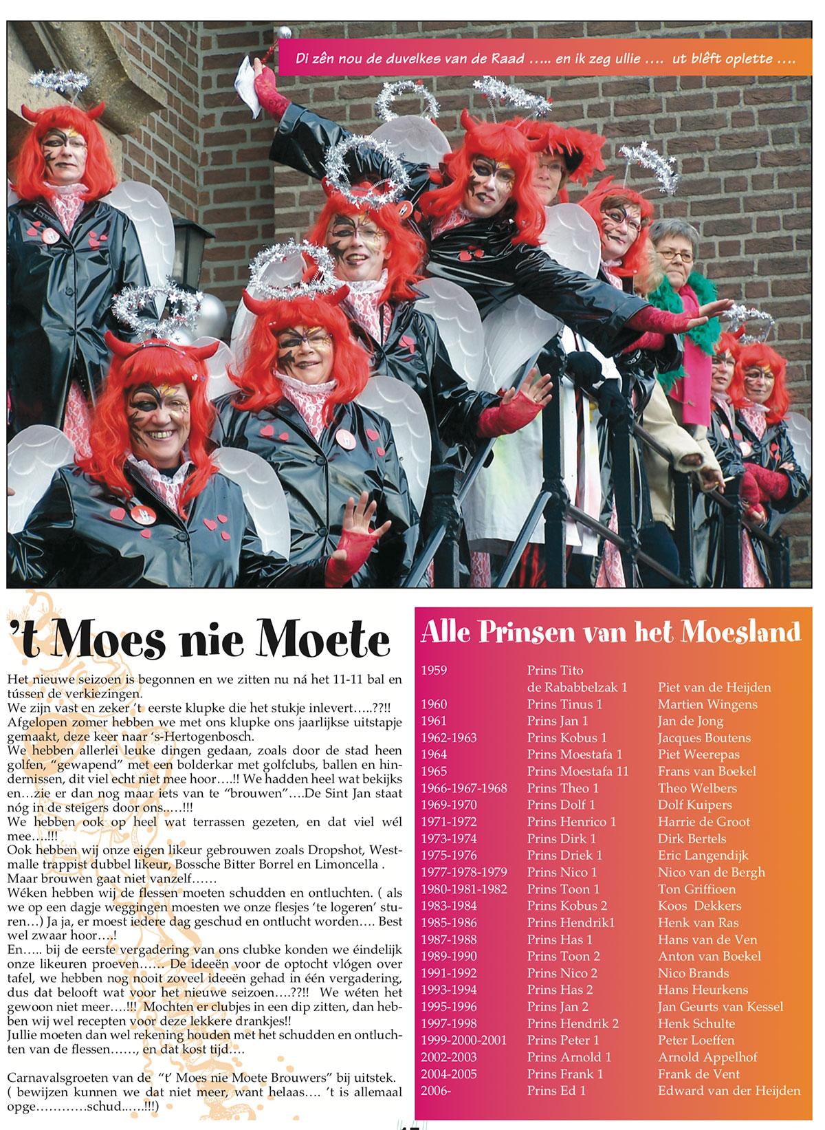 Carnavalskrant 't Moes Nie Moete - 2007