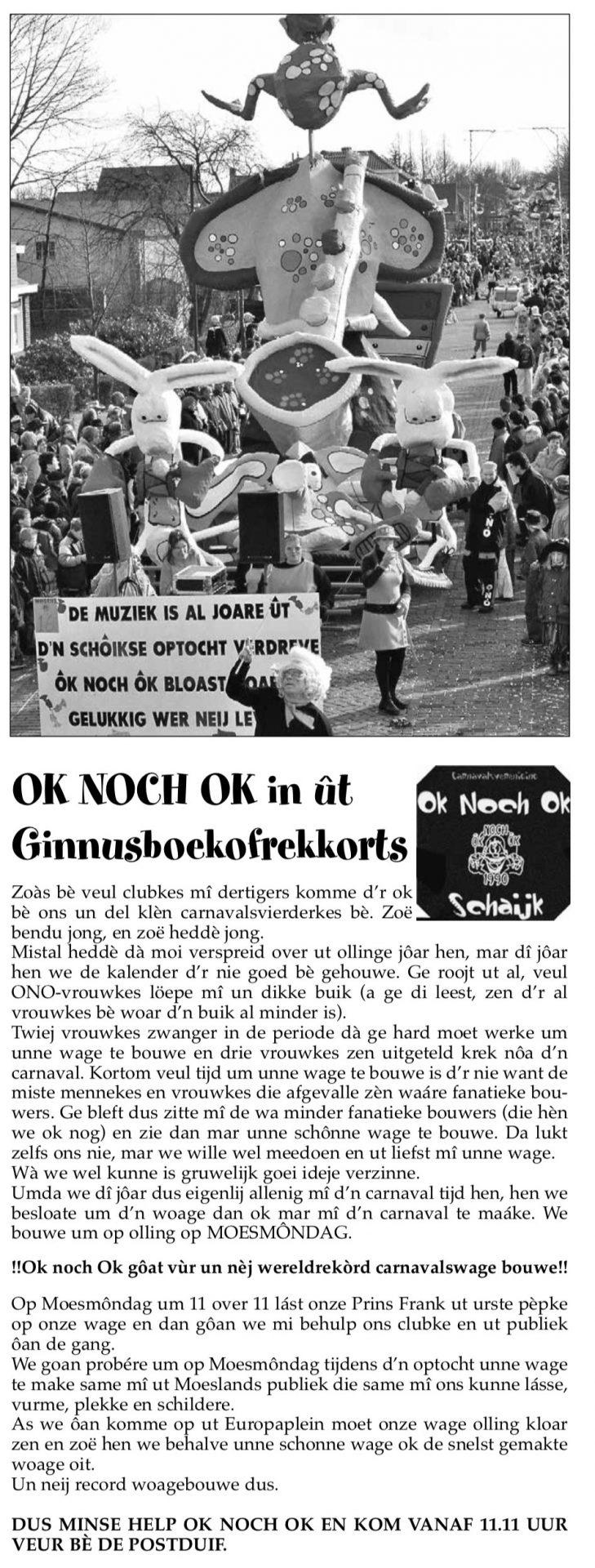 Carnavalskrant Ok Noch Ok - 2005