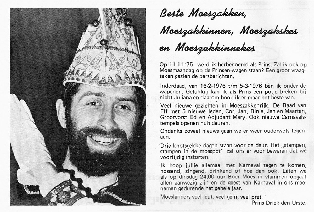 Stukje uit de carnavalskrant van 't Kos Kojer - 1976