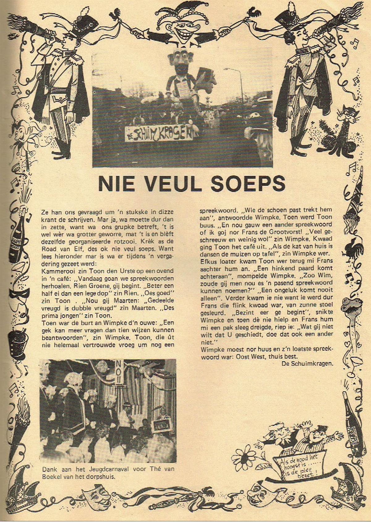 Stukje uit de carnavalskrant van de Schuimkragen - 1982