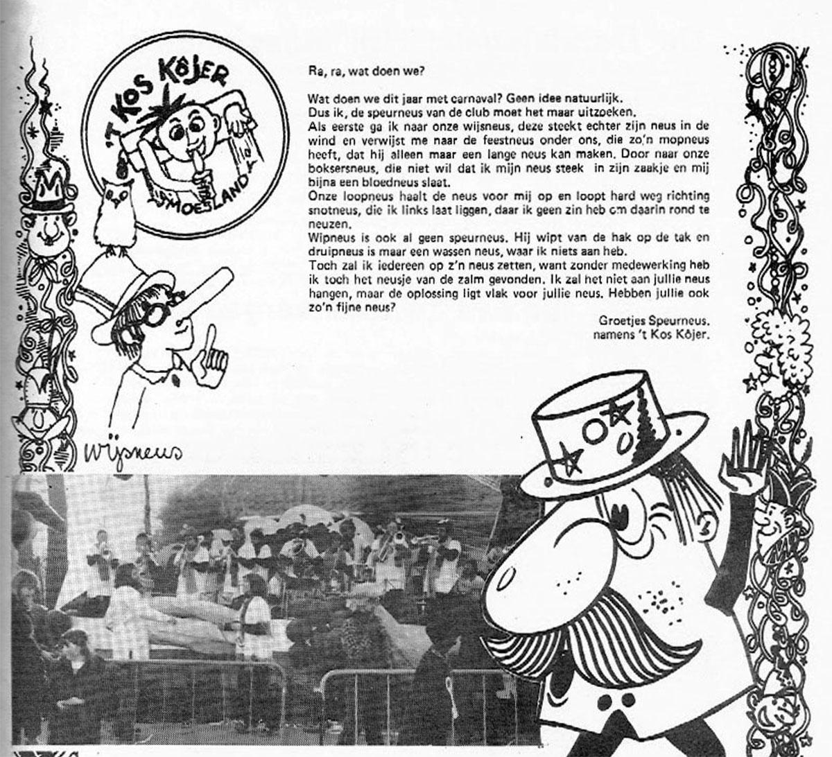 Stukje uit de carnavalskrant van 't Kos Kojer - 1983