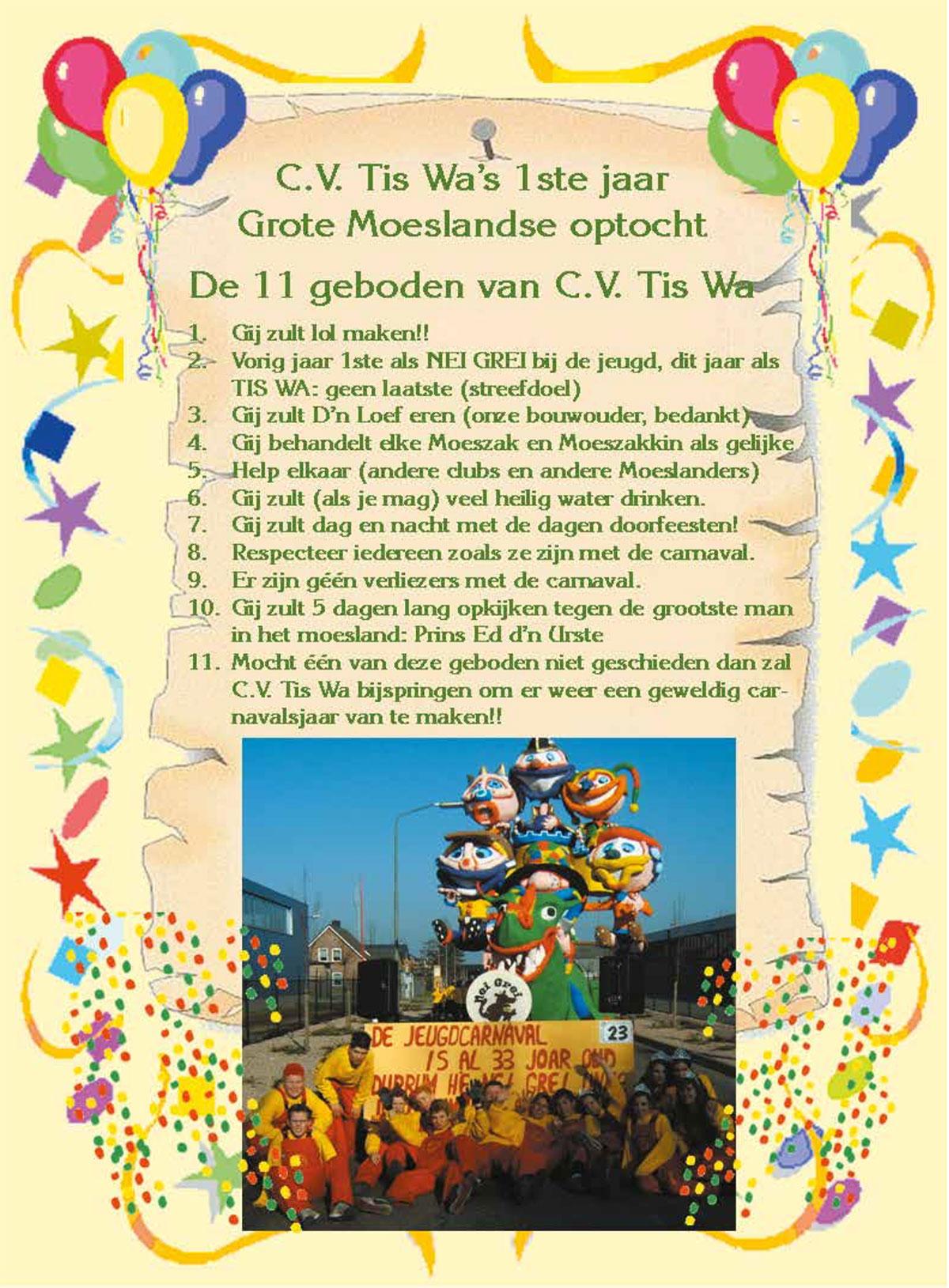 Stukje uit de carnavalskrant van Tis Wa - 2006