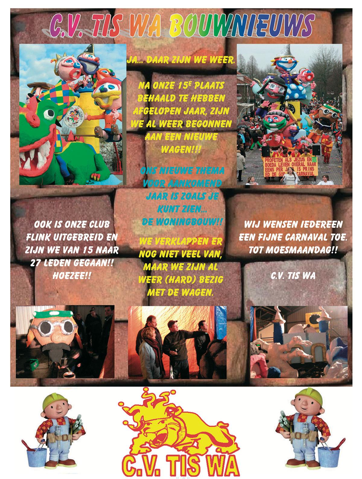 Stukje uit de carnavalskrant van Tis Wa - 2007