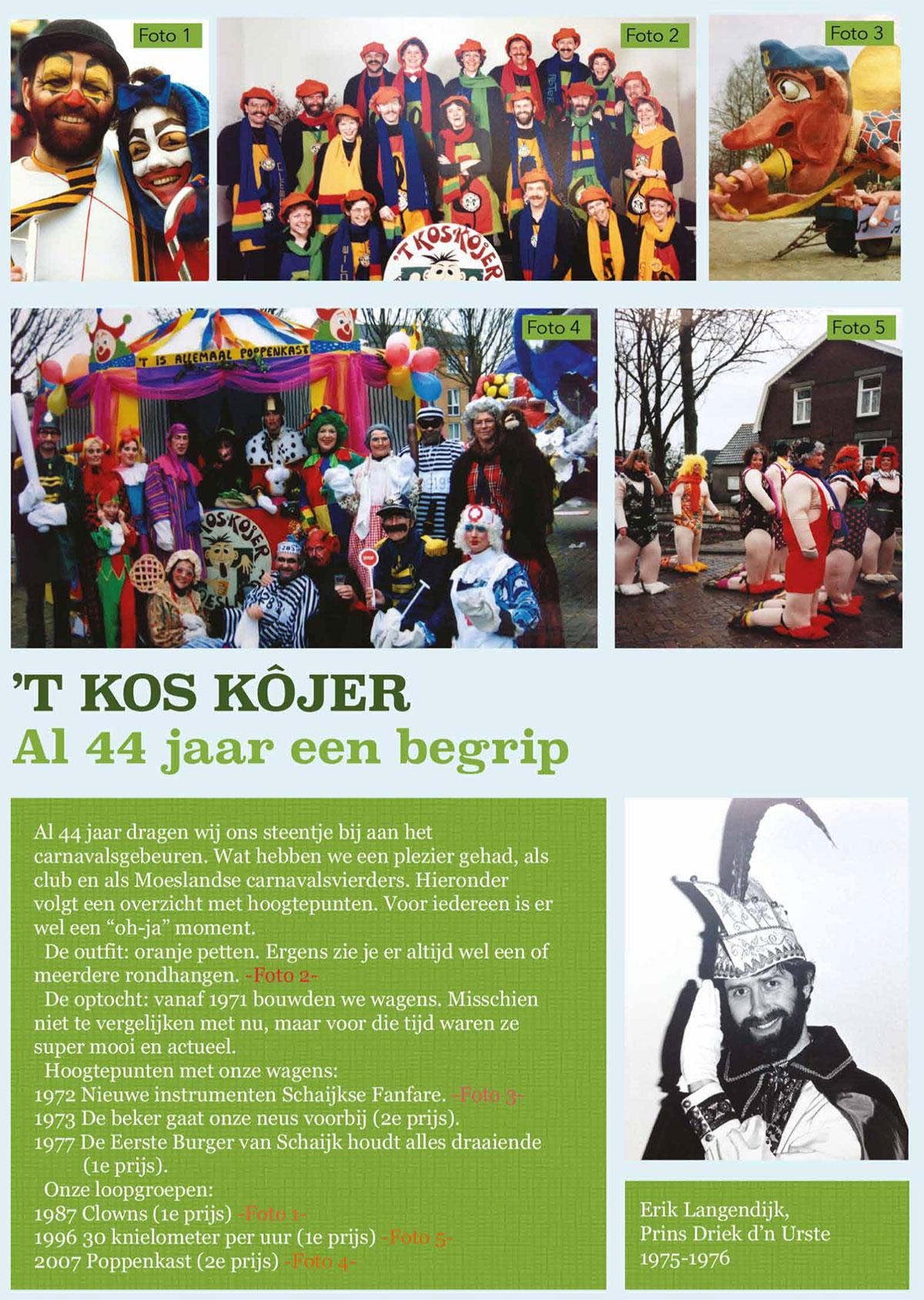 Stukje uit de carnavalskrant van 't Kos Kojer - 2014