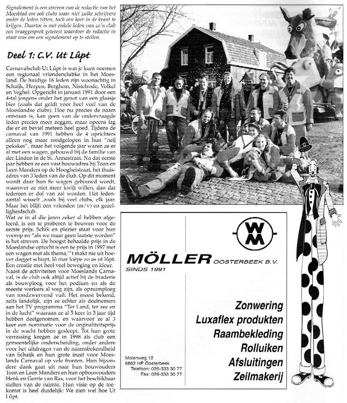 Stukje van Ut Lupt uit de carnavalskrant van Schaijk - 1999
